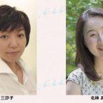 6月11日(日)乳がん体験者によるココカラプロジェクト座談会vol.1を開催します。