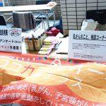 「HAPPY MAMA FESTA KAWASAKI」に出店いたします!